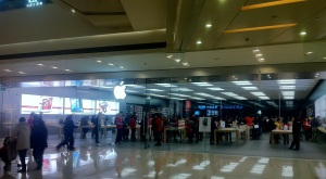 Apple Store Chengdu