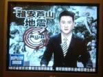 China Erdbeben TV-Moderator
