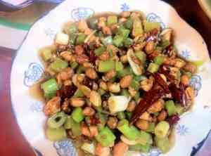 Gong Bao Ji Ding