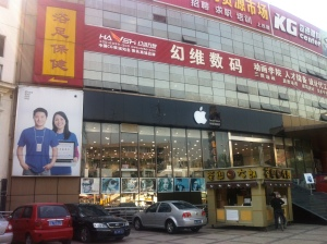 Gefälschter Apple Store in China.