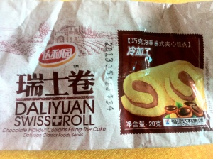Ich bezweifle, dass Toffifee von dem Gebrauch ihrer Produktbilder in China etwas weiß...